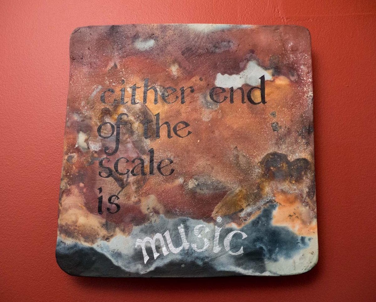 Either end of the scale is music